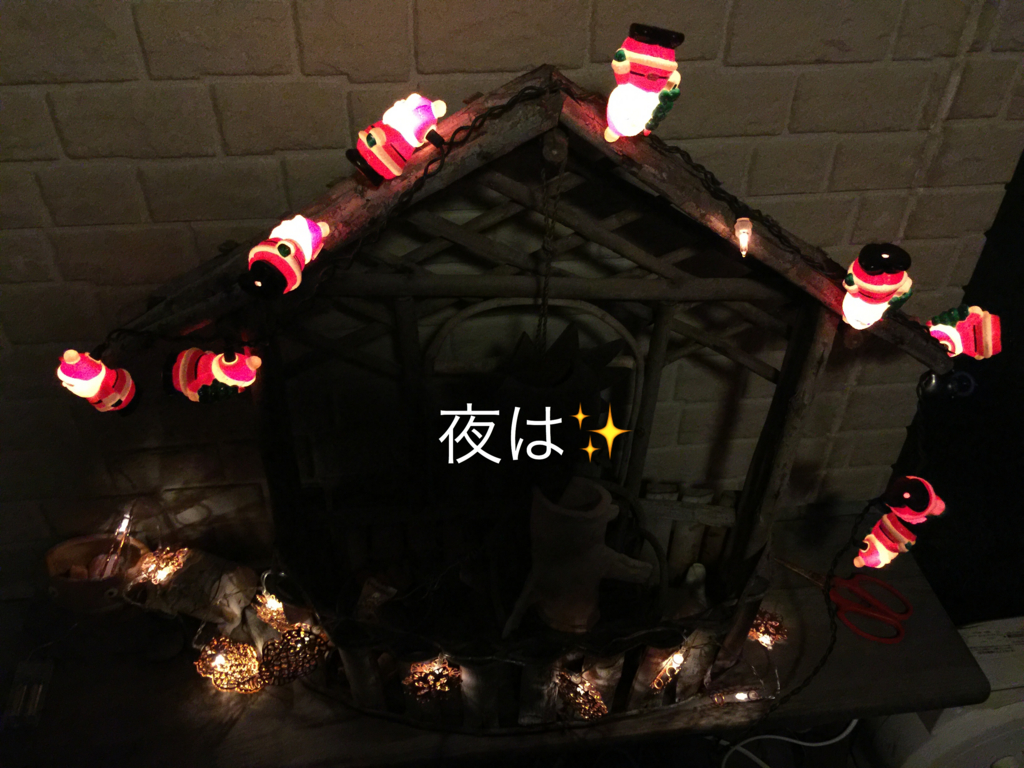 f:id:karutakko-muratan:20161221091749j:plain