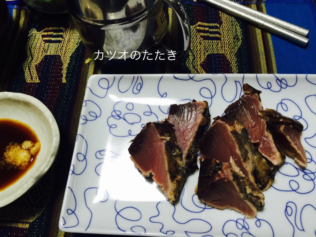 f:id:karutakko-muratan:20161221091850j:plain