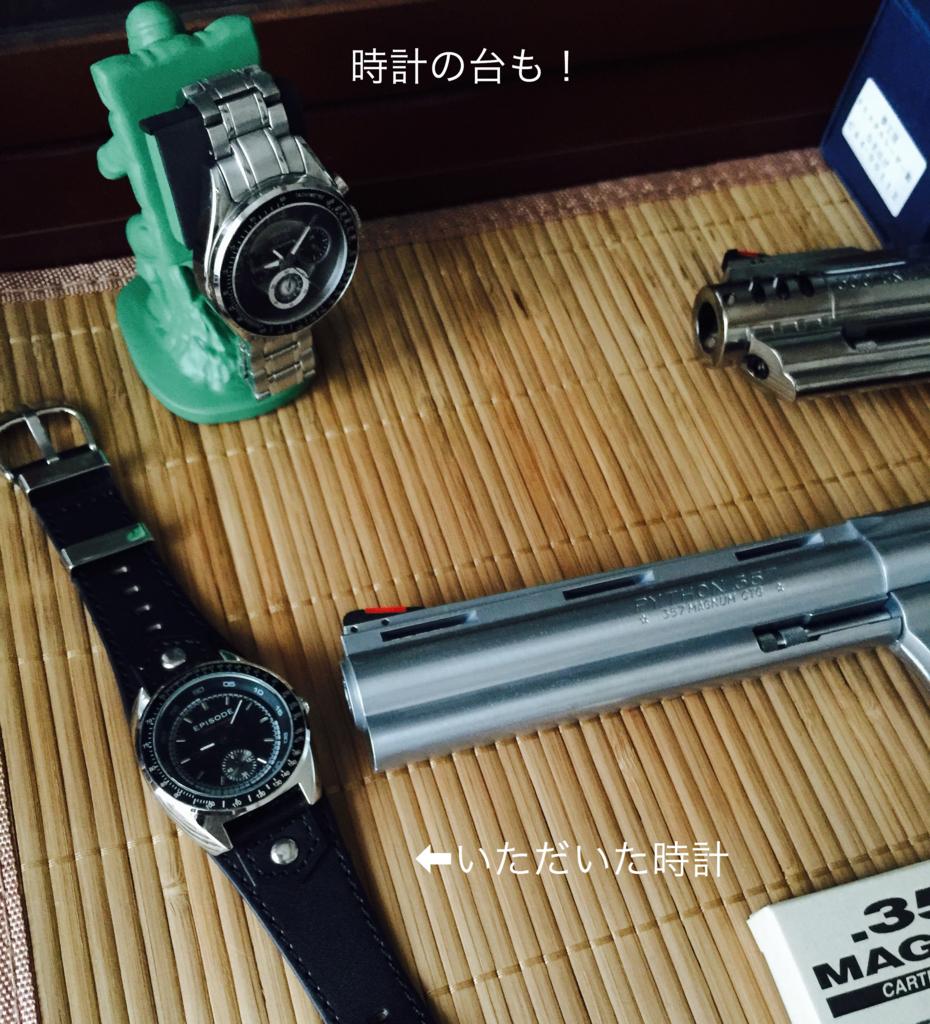 f:id:karutakko-muratan:20161222091528j:plain