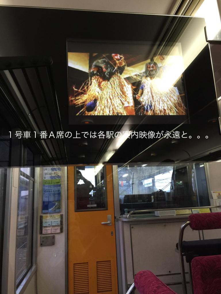 f:id:karutakko-muratan:20161223005615j:plain