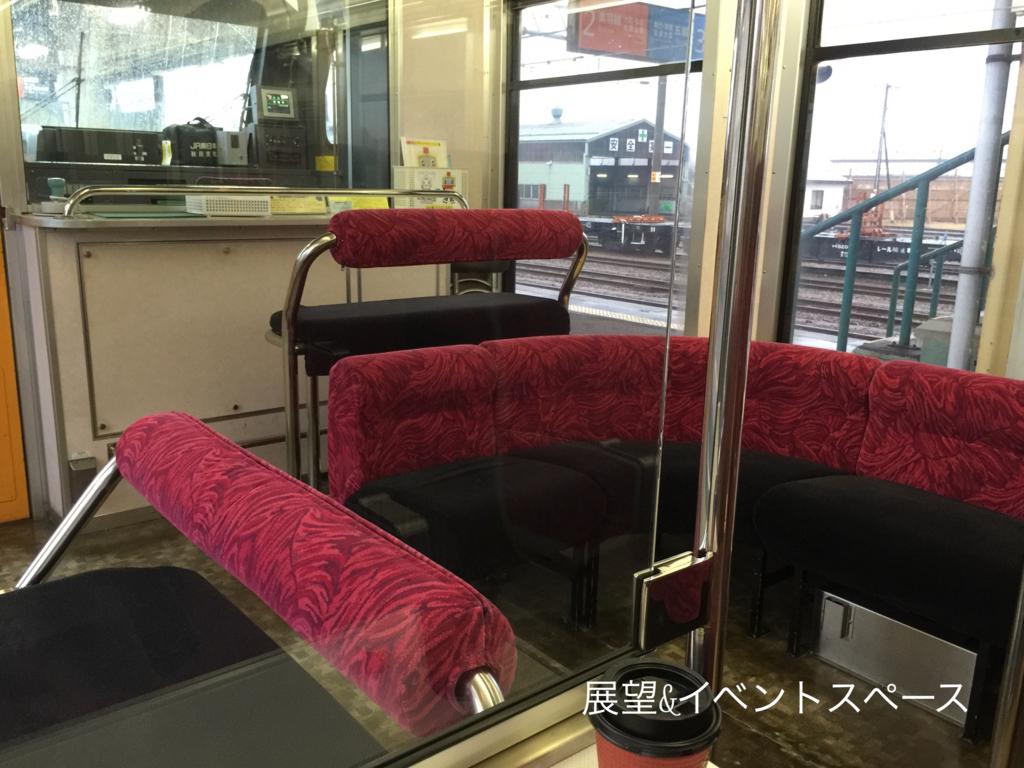 f:id:karutakko-muratan:20161223005647j:plain