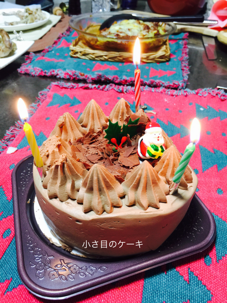 f:id:karutakko-muratan:20161225091550j:plain