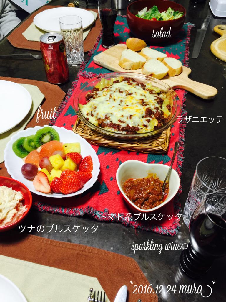 f:id:karutakko-muratan:20161225091721j:plain