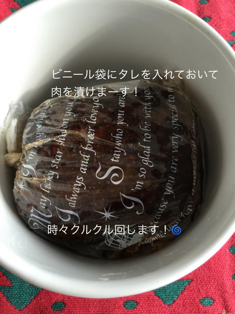 f:id:karutakko-muratan:20161226102635j:plain