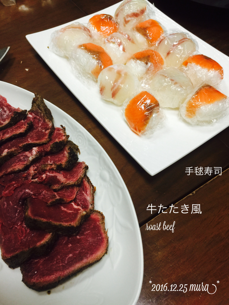 f:id:karutakko-muratan:20161226113058j:plain