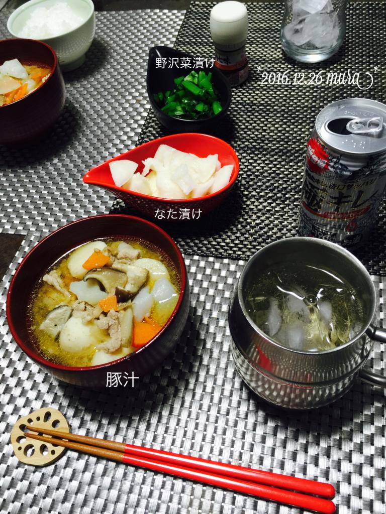 f:id:karutakko-muratan:20161227104545j:plain