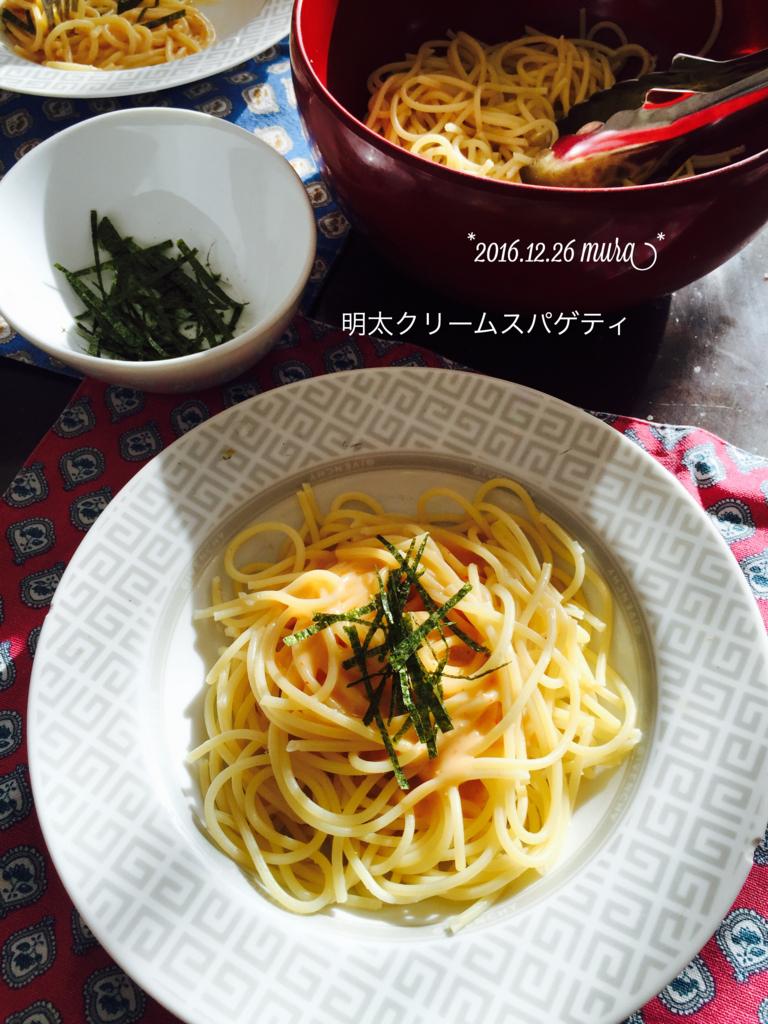 f:id:karutakko-muratan:20161227104611j:plain