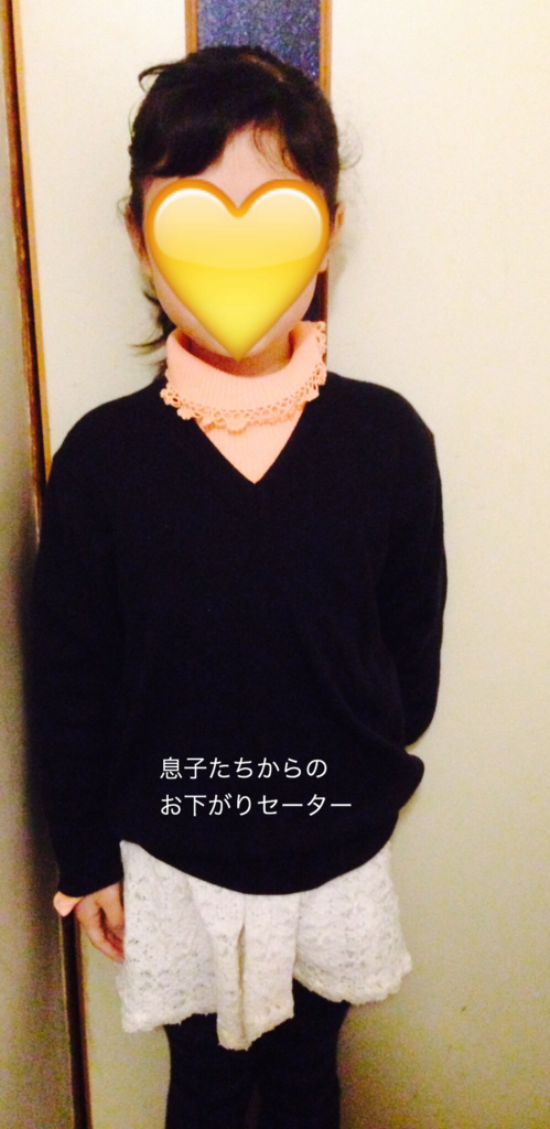 f:id:karutakko-muratan:20161227105341j:plain