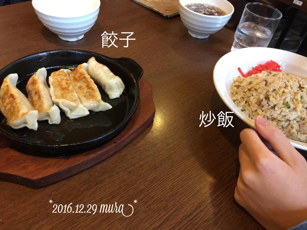 f:id:karutakko-muratan:20161229123727j:plain