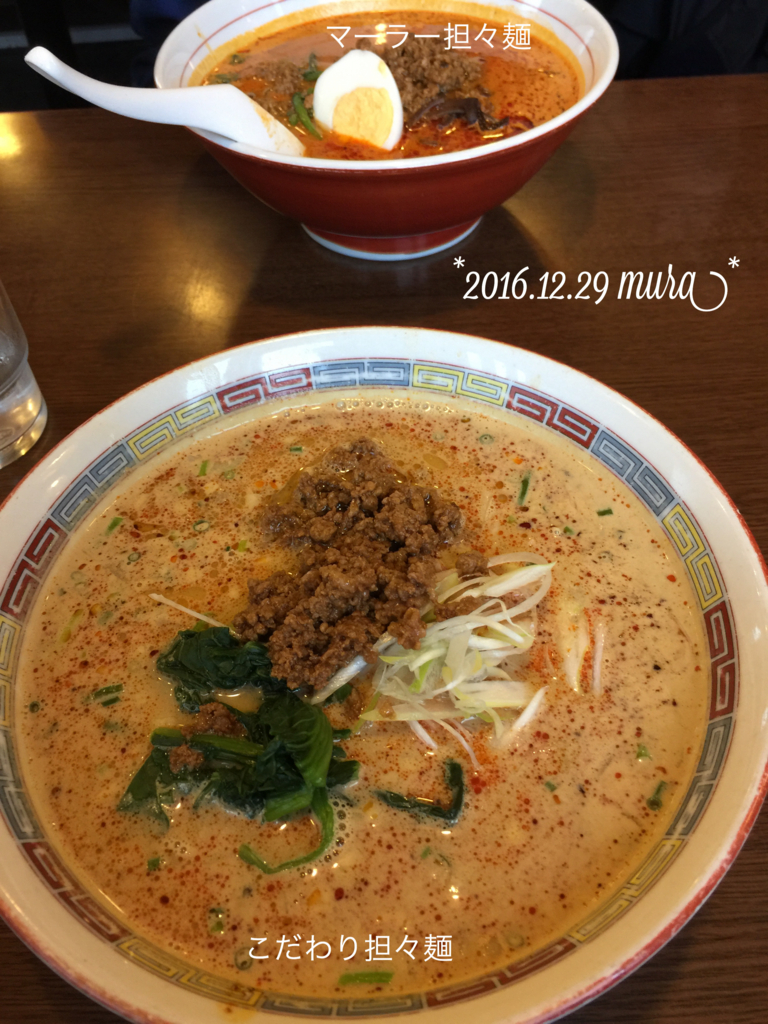 f:id:karutakko-muratan:20161229123756j:plain