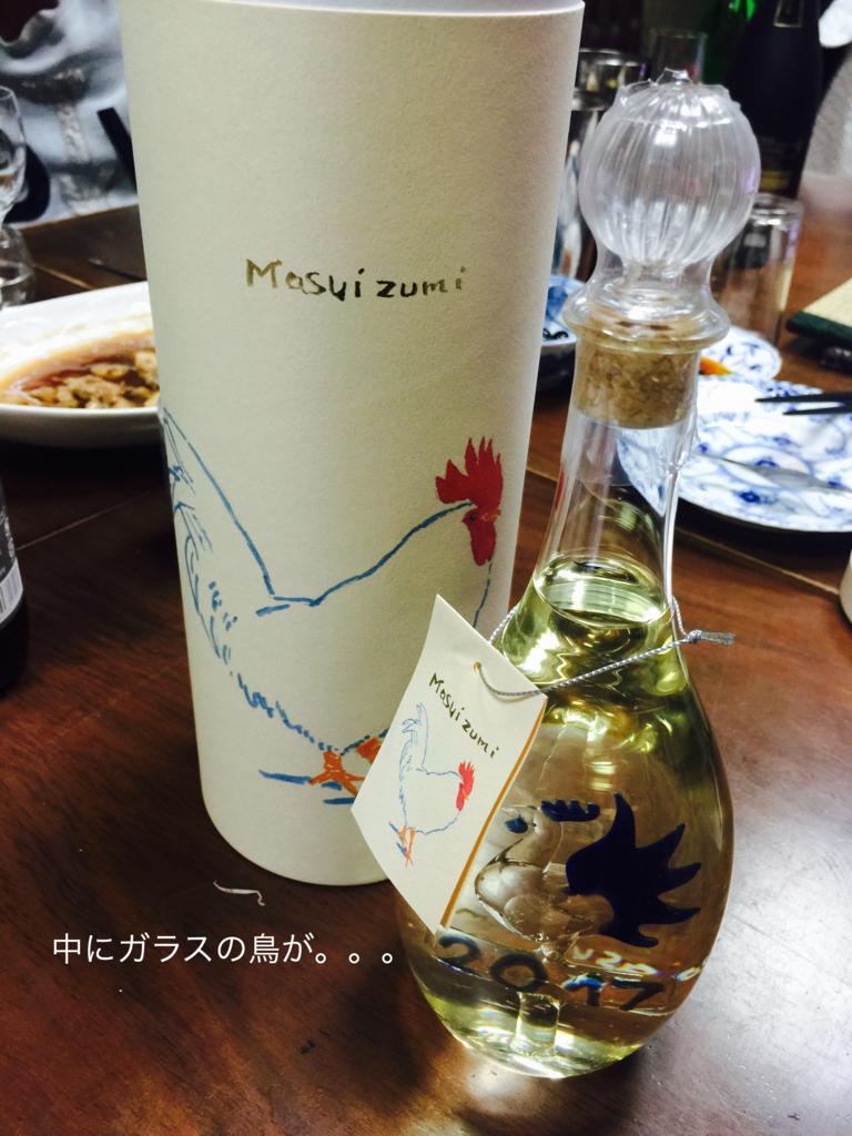 f:id:karutakko-muratan:20170101120309j:plain
