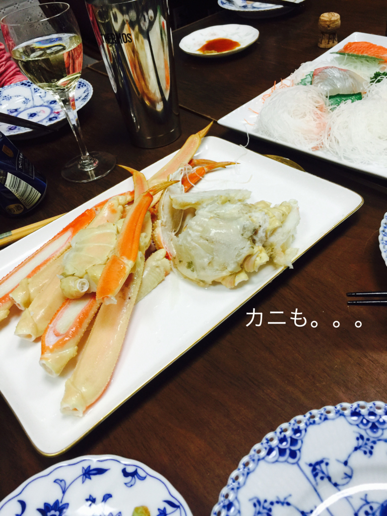 f:id:karutakko-muratan:20170101120412j:plain
