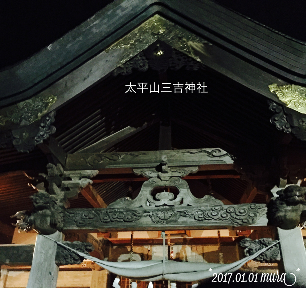 f:id:karutakko-muratan:20170101120551j:plain