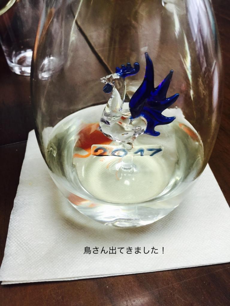 f:id:karutakko-muratan:20170102113207j:plain