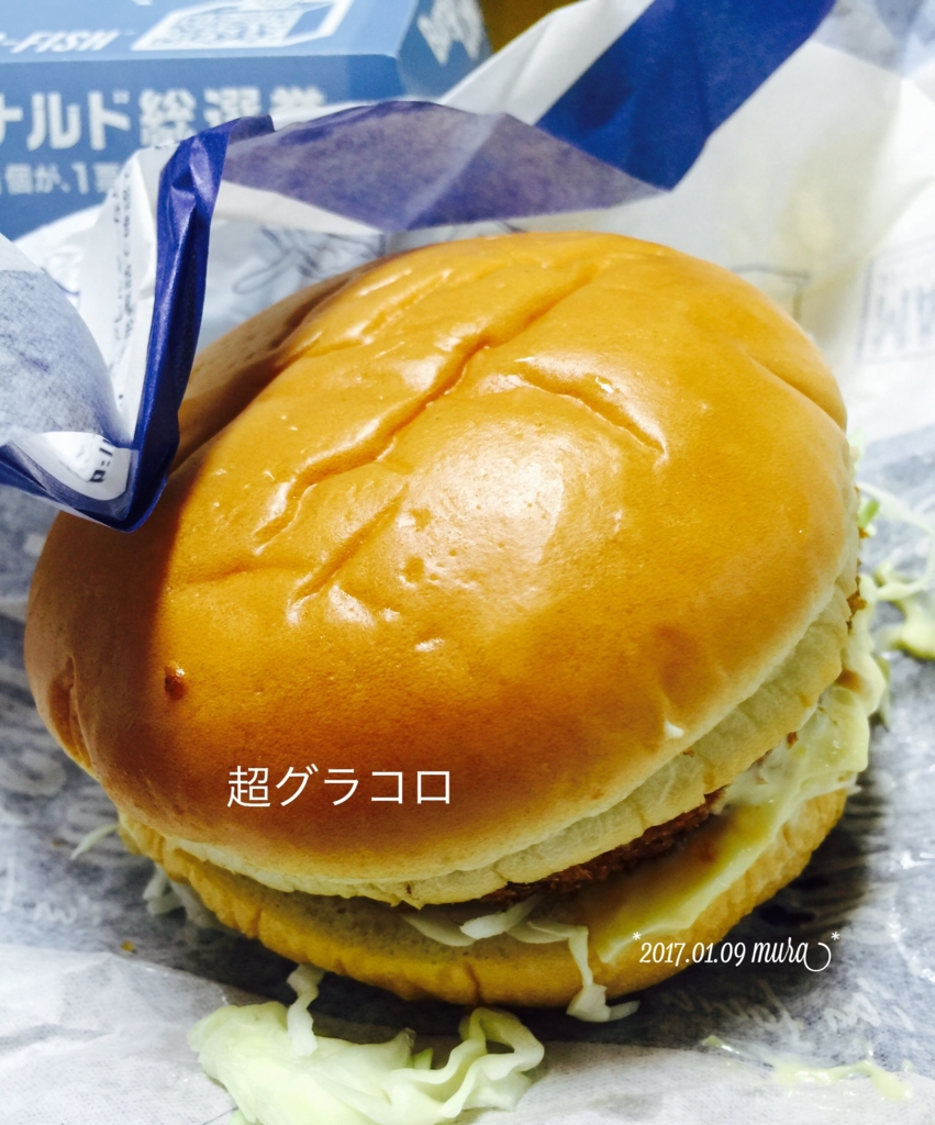 f:id:karutakko-muratan:20170110101040j:plain
