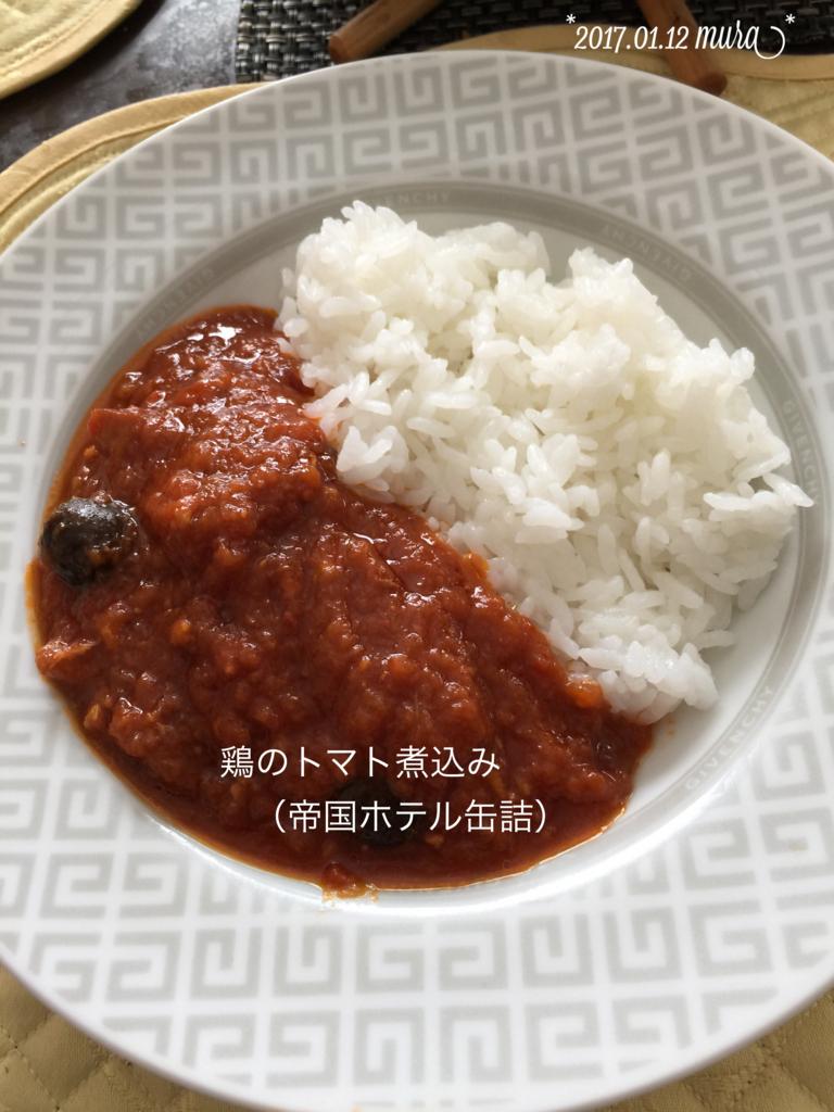f:id:karutakko-muratan:20170113090118j:plain