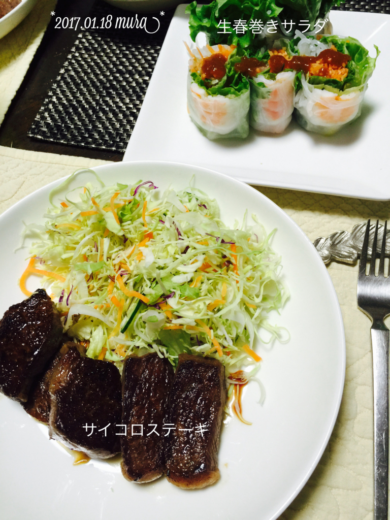 f:id:karutakko-muratan:20170119090705j:plain