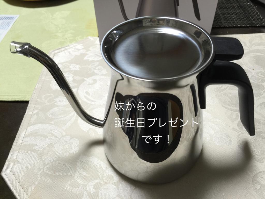 f:id:karutakko-muratan:20170121123336j:plain