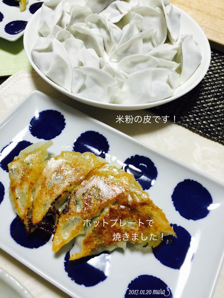 f:id:karutakko-muratan:20170121123442j:plain