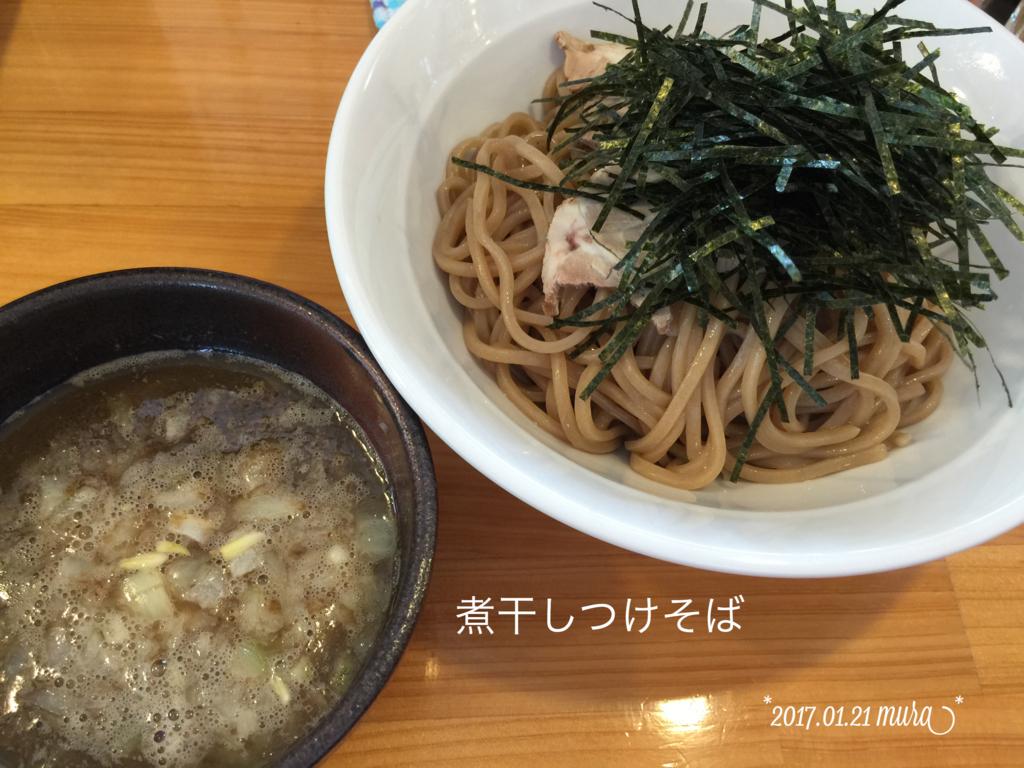 f:id:karutakko-muratan:20170121123511j:plain