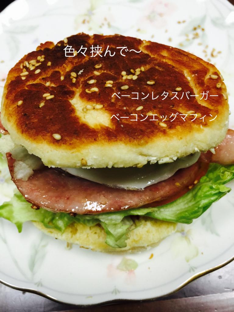 f:id:karutakko-muratan:20170122102833j:plain