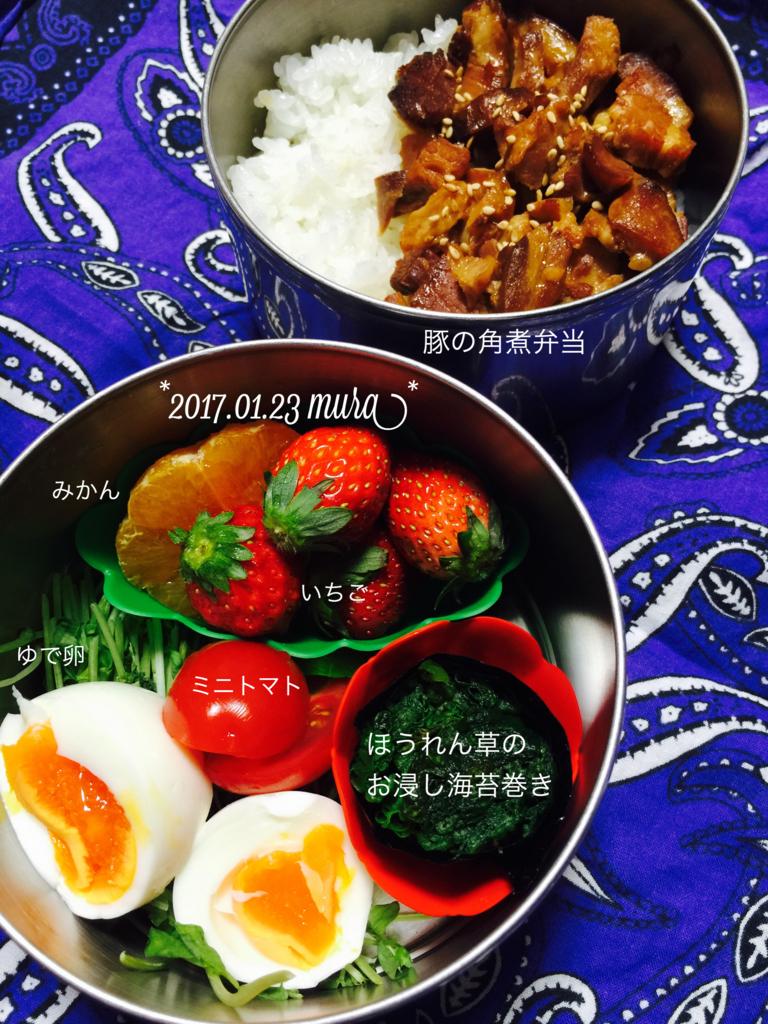 f:id:karutakko-muratan:20170123090056j:plain