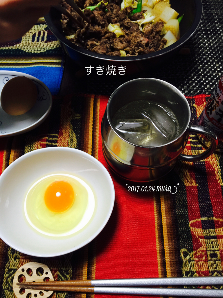 f:id:karutakko-muratan:20170125090416j:plain