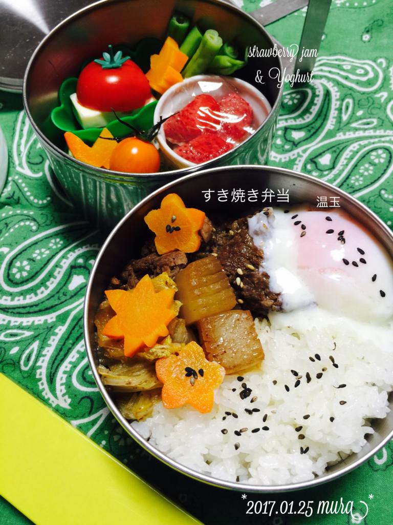 f:id:karutakko-muratan:20170125090439j:plain