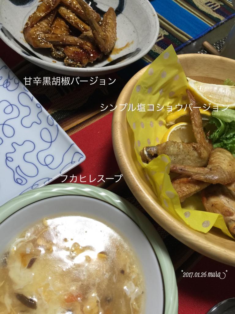 f:id:karutakko-muratan:20170126200710j:plain