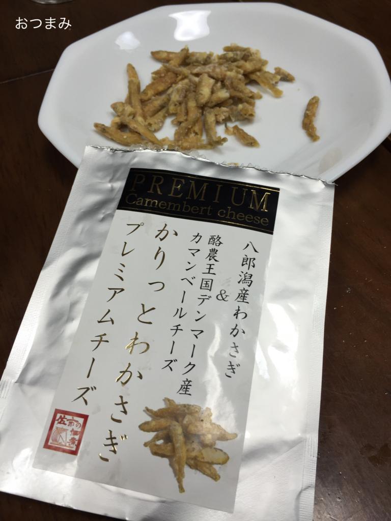 f:id:karutakko-muratan:20170129103522j:plain