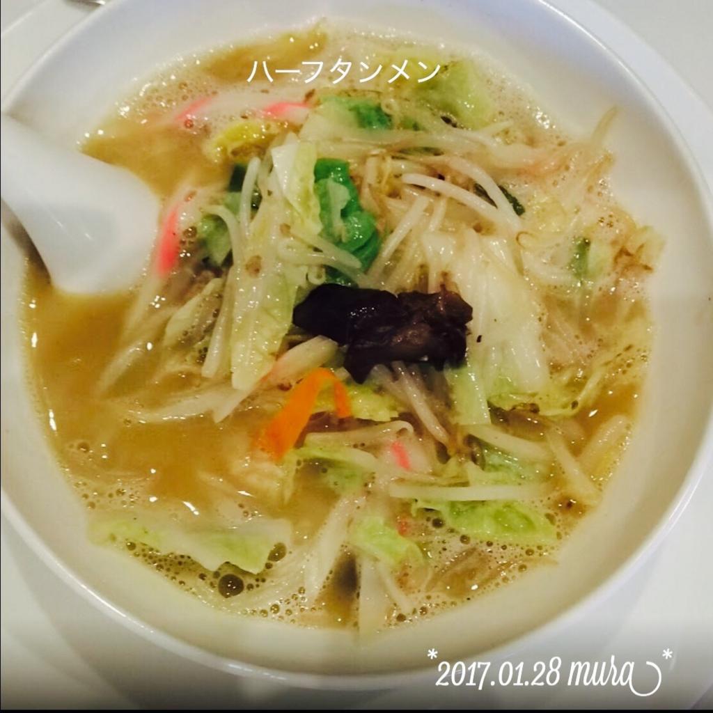 f:id:karutakko-muratan:20170129103650j:plain
