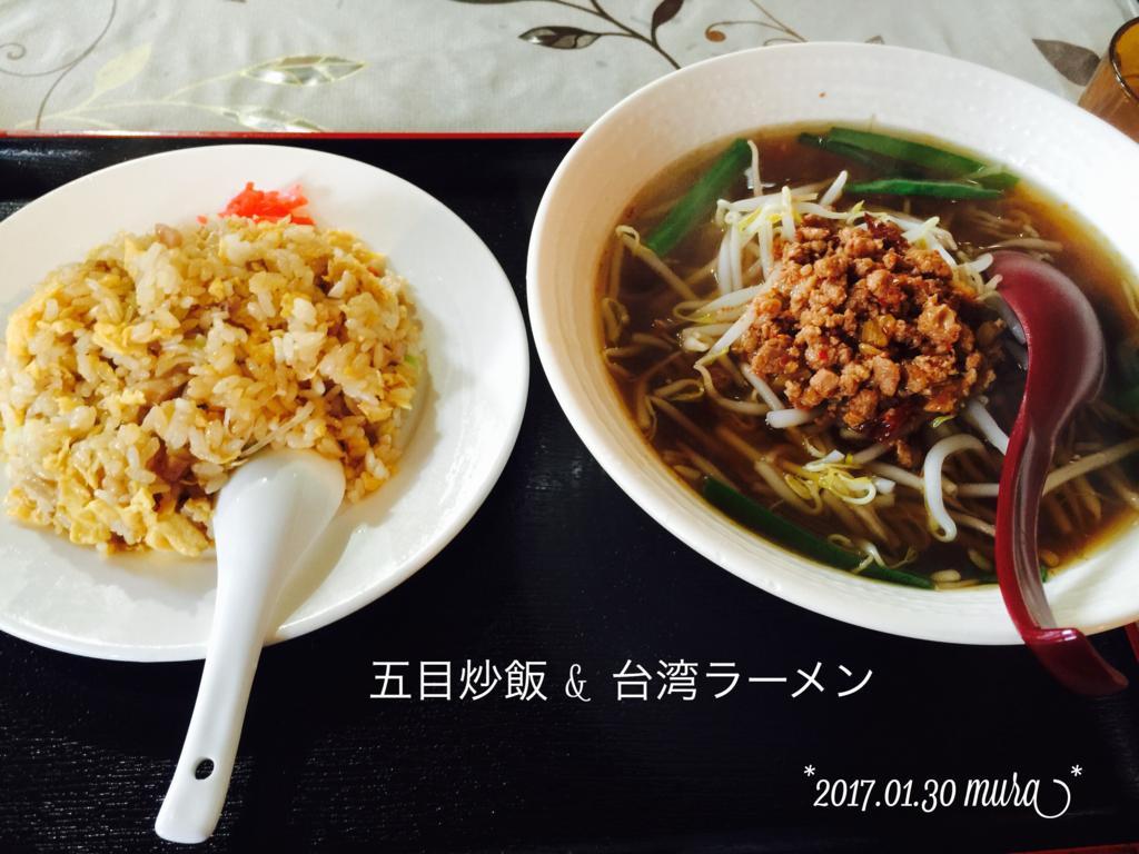 f:id:karutakko-muratan:20170131090316j:plain