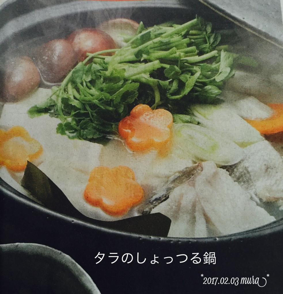 f:id:karutakko-muratan:20170204110341j:plain