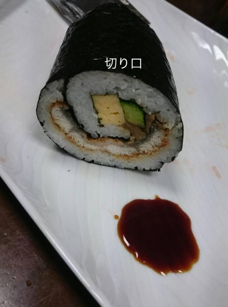 f:id:karutakko-muratan:20170204110407j:plain