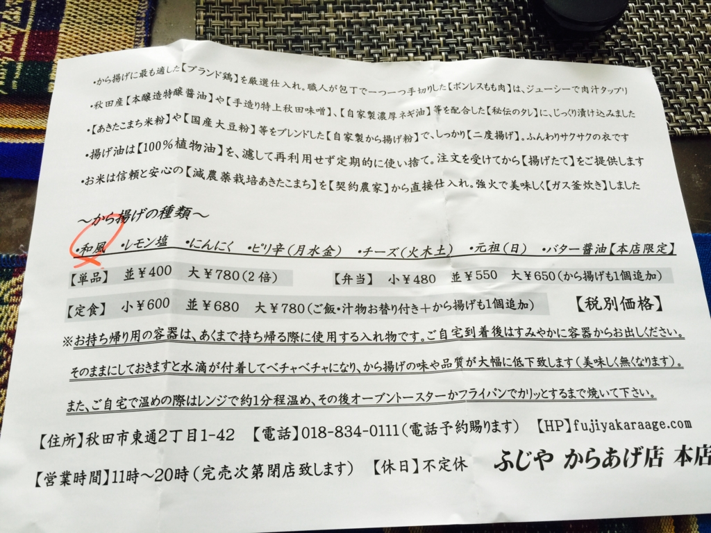 f:id:karutakko-muratan:20170204110446j:plain