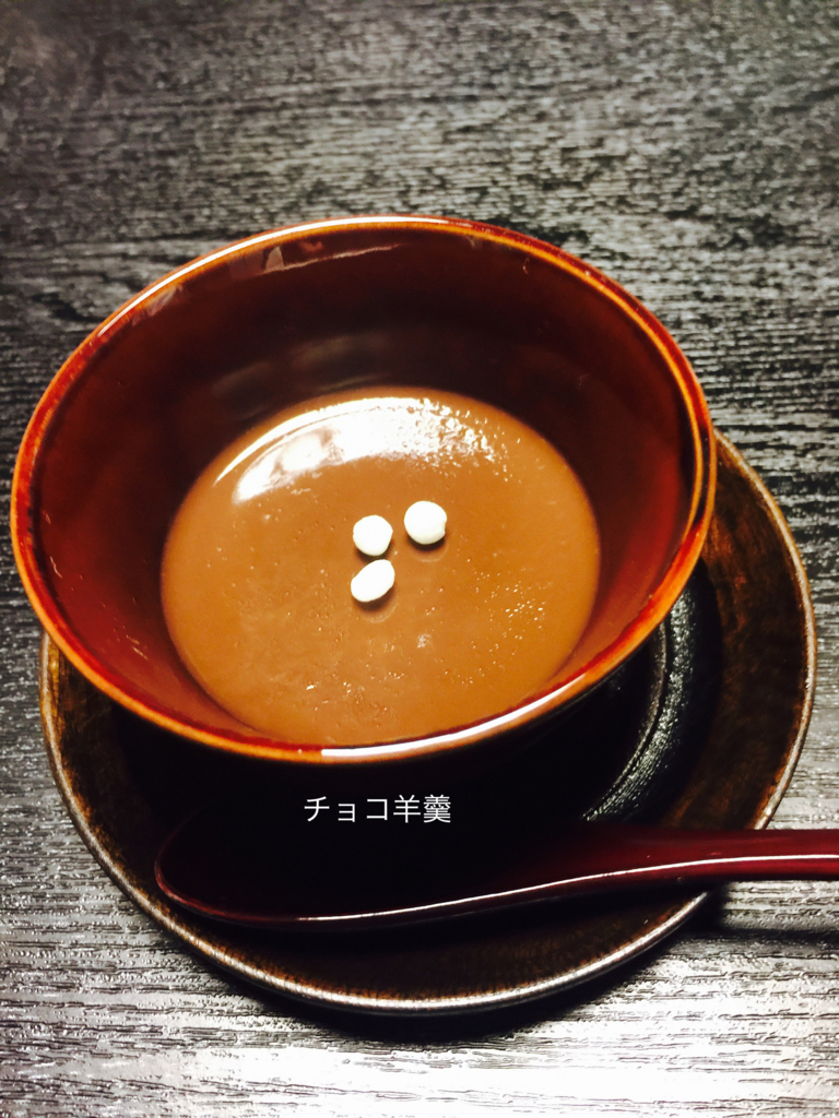 f:id:karutakko-muratan:20170205104052j:plain