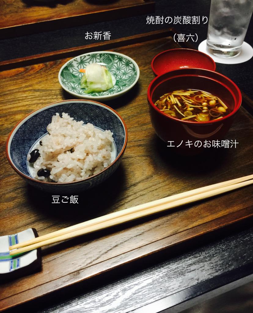 f:id:karutakko-muratan:20170205104114j:plain