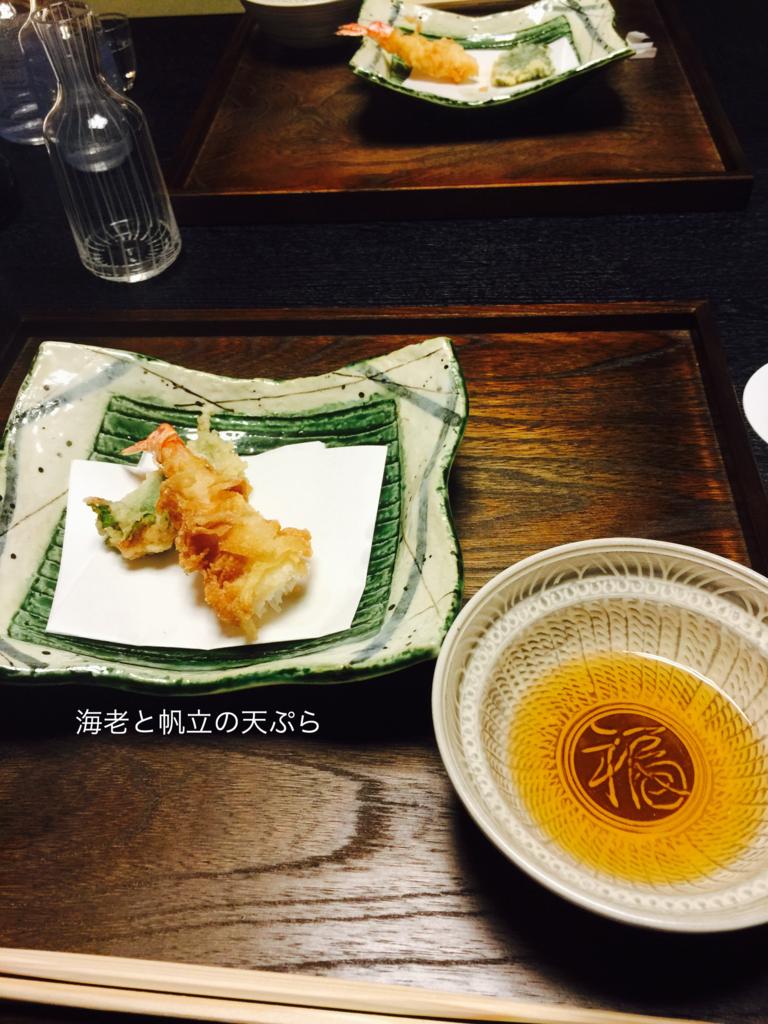 f:id:karutakko-muratan:20170205104137j:plain