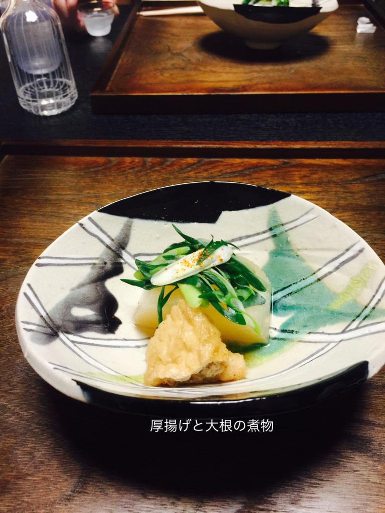 f:id:karutakko-muratan:20170205104159j:plain