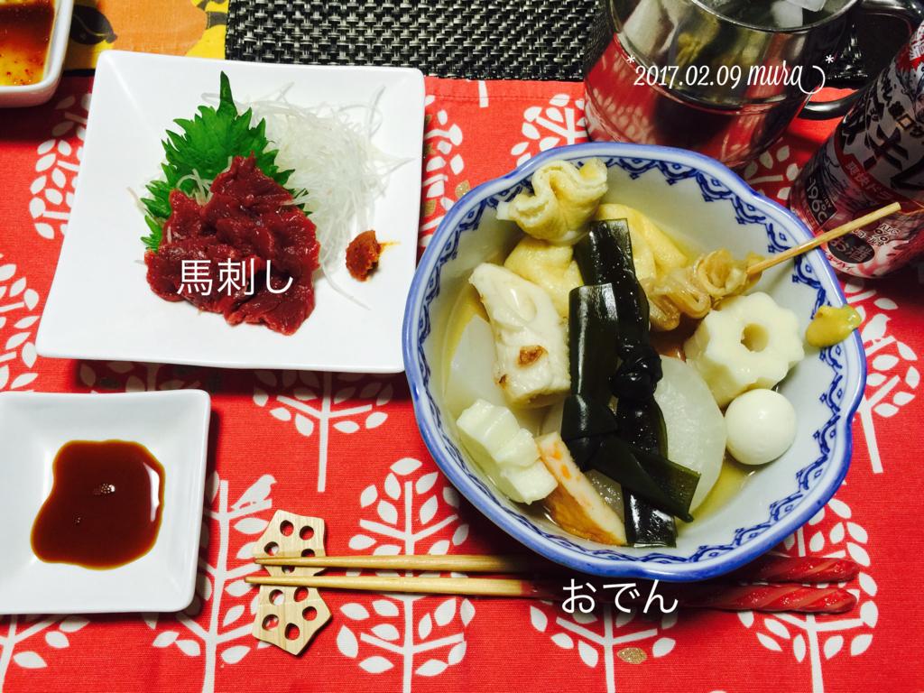f:id:karutakko-muratan:20170210100411j:plain