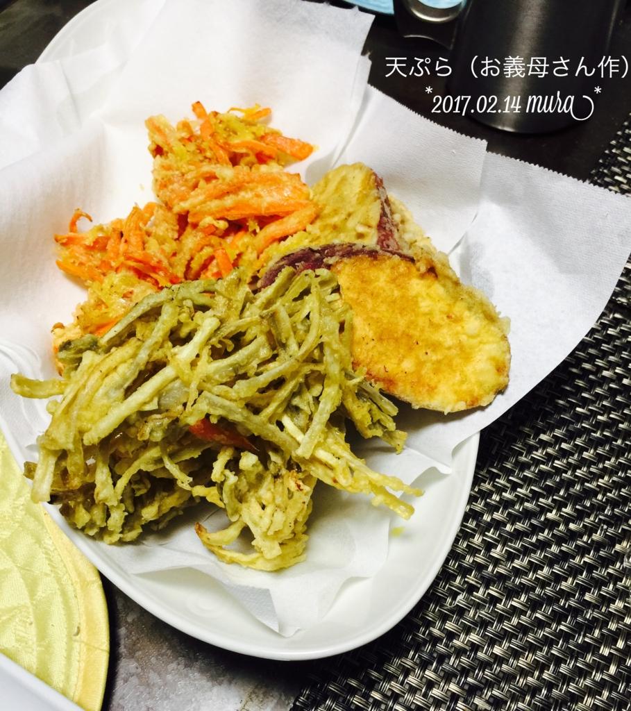 f:id:karutakko-muratan:20170215091842j:plain