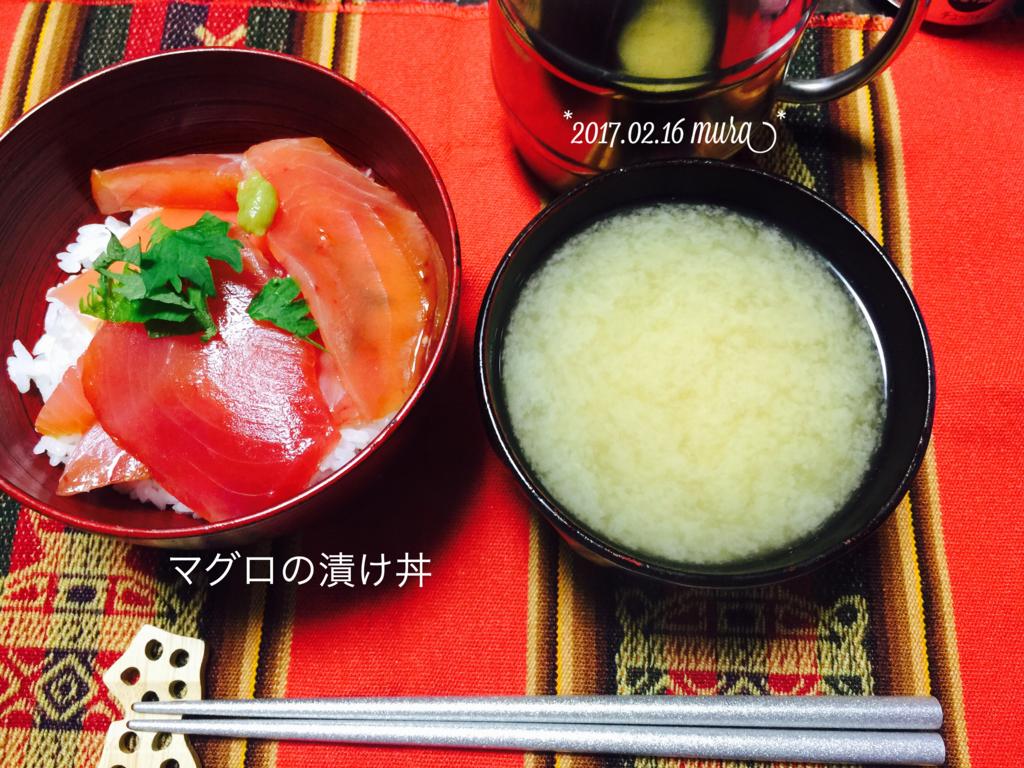 f:id:karutakko-muratan:20170216105107j:plain