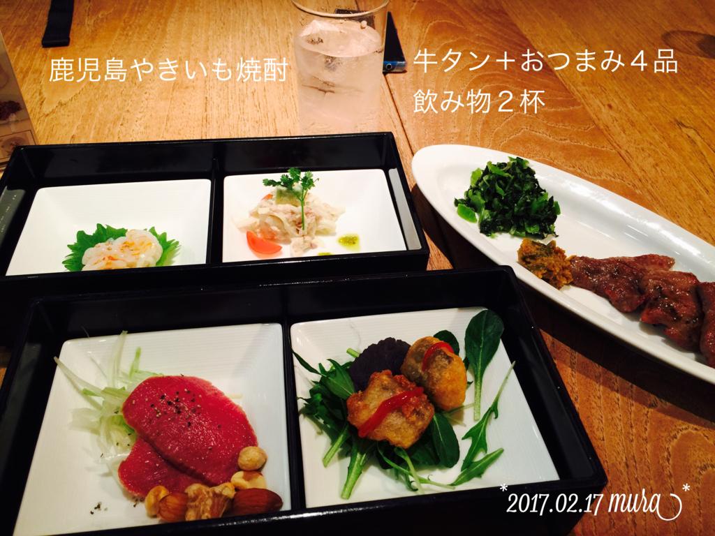 f:id:karutakko-muratan:20170218002447j:plain