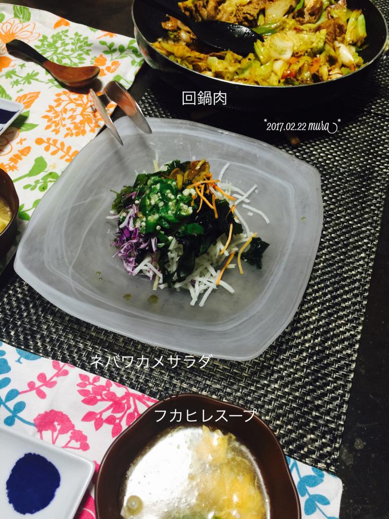 f:id:karutakko-muratan:20170223091020j:plain