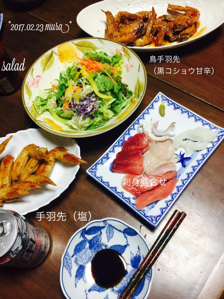 f:id:karutakko-muratan:20170224101433j:plain