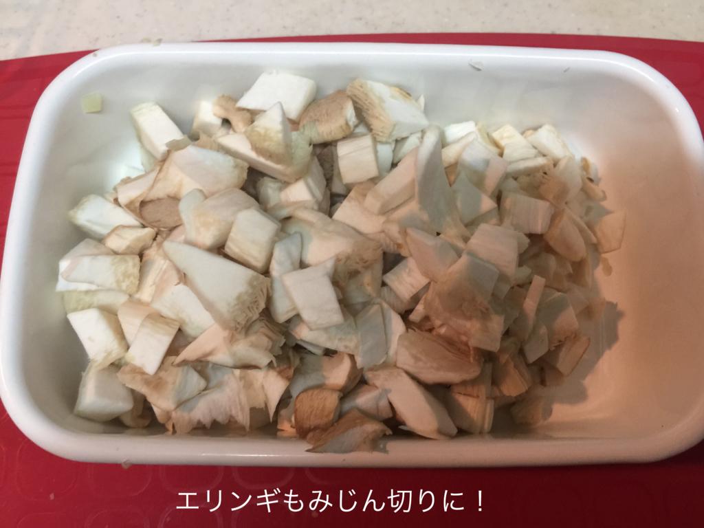 f:id:karutakko-muratan:20170224211419j:plain