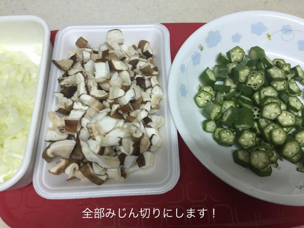 f:id:karutakko-muratan:20170224211449j:plain