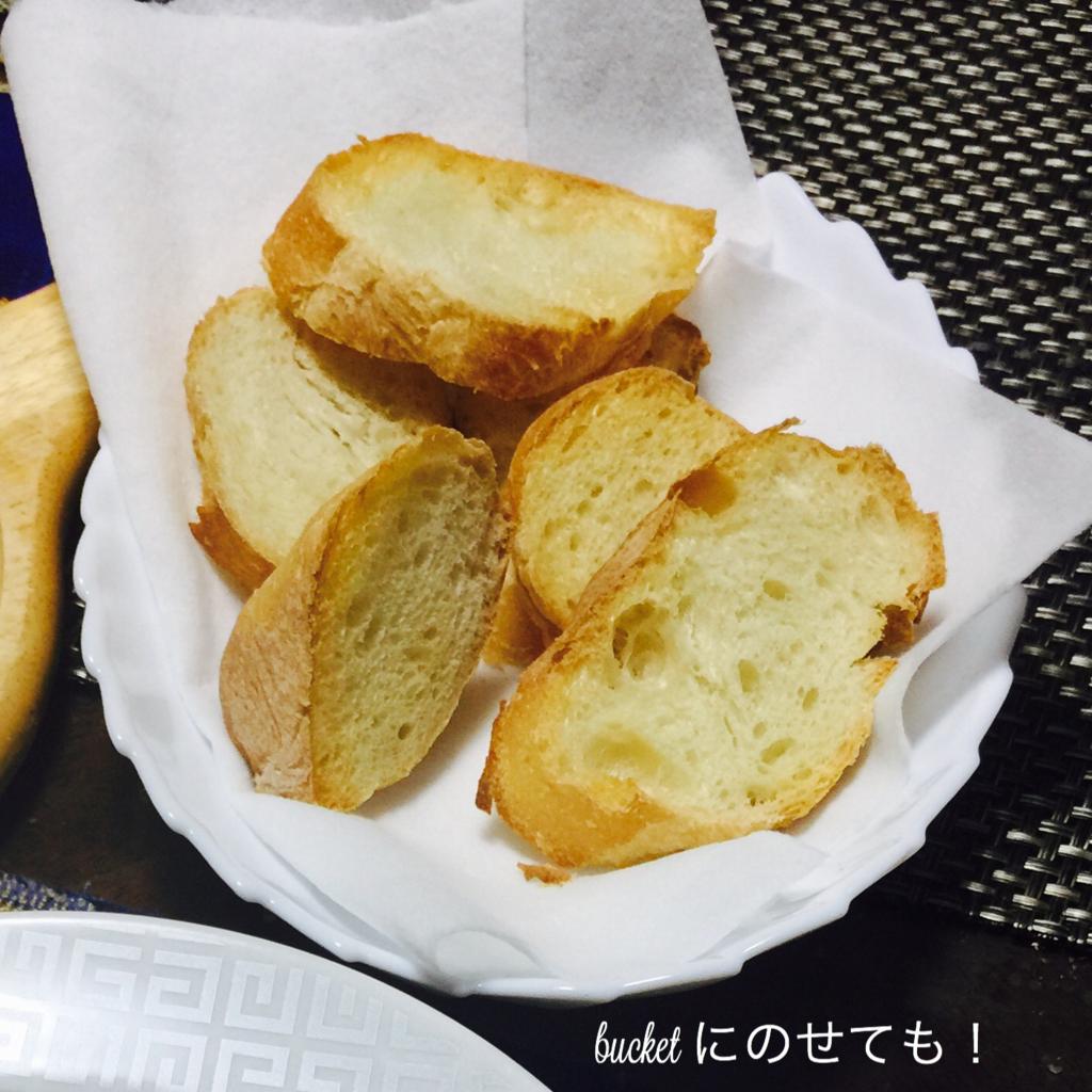 f:id:karutakko-muratan:20170224212404j:plain
