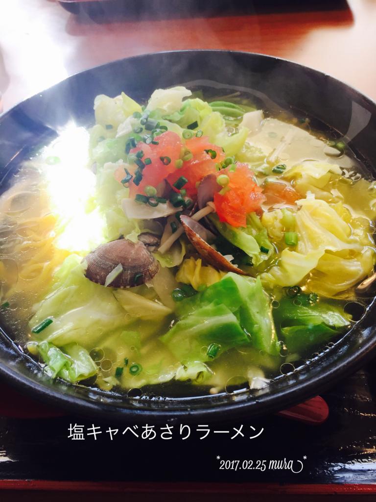 f:id:karutakko-muratan:20170226004946j:plain