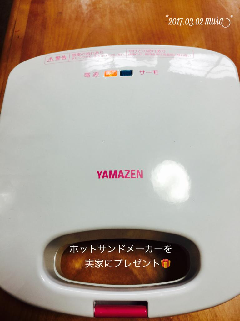 f:id:karutakko-muratan:20170305100459j:plain